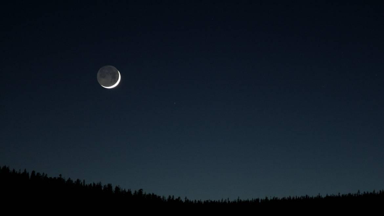 Nouvelle Lune le 13 juin   Super lune